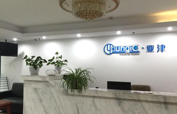 亚津 — 中国衡器品牌