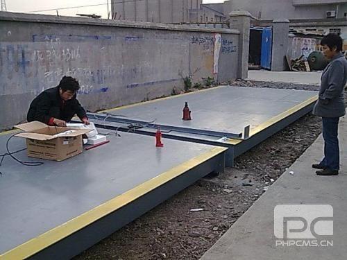 有基坑和无基坑电子地磅拆卸安装步骤。