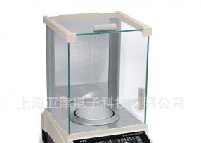 华志HZY系列带防风罩电子天平