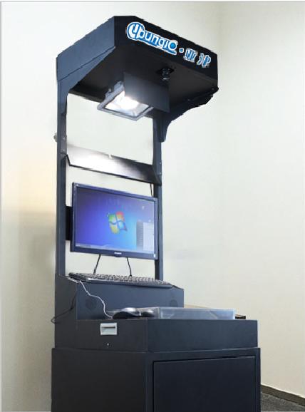 物流称重扫描一体机