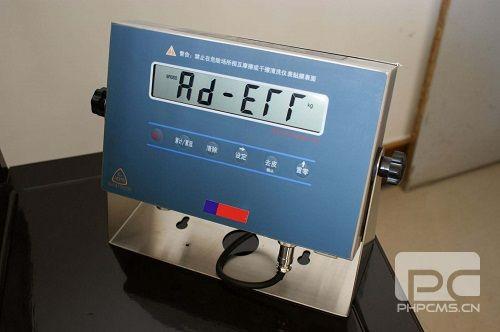 地磅称重时仪表显示出现跳数如何解决?